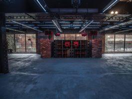 The interior of scru:club's Ephraim Room